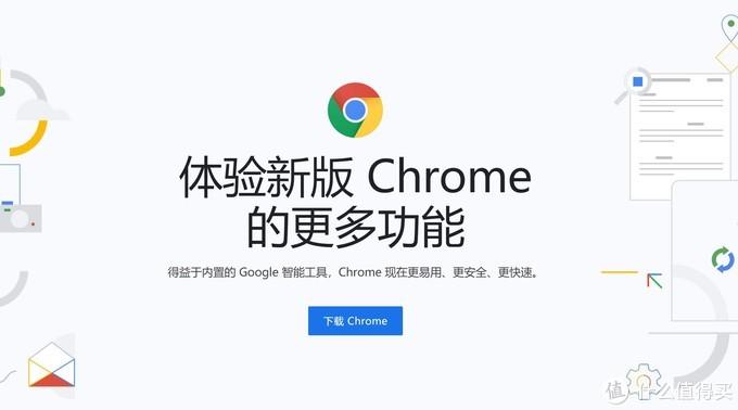 相见恨晚的浏览器改造攻略——二十款神级Chrome实用插件推荐