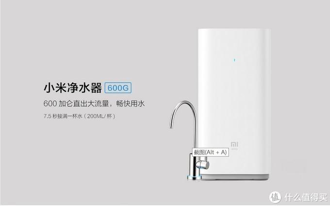 小米净水器性价比选购指南:怎么选看这一篇就够了