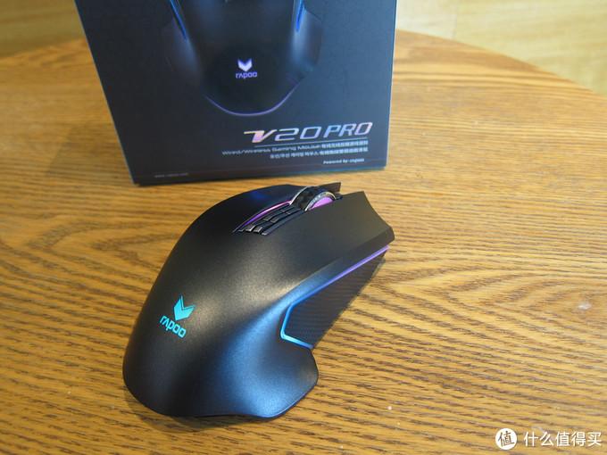 消灭线缆束缚,雷柏V20 Pro双模版无线电竞鼠标初体验