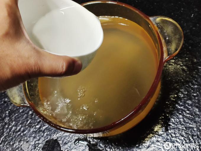 加入石灰水,只取用澄清的上面部分,底子的沉淀就不要了。