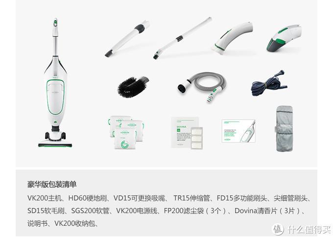 忘掉戴森吸尘器吧,这里有个全能型家务神器我要安利给你:可宝 VK200+SP600 使用评测