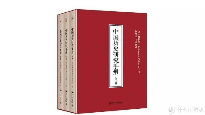 中国历史研究手册,引用书目超10000种,儒莲奖获奖作品