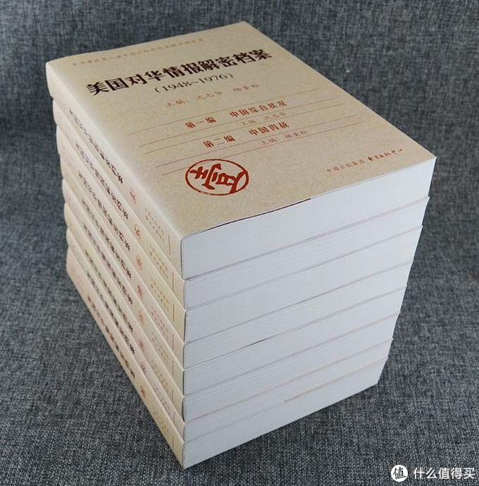 美国对华情报解密档案:1948-1976