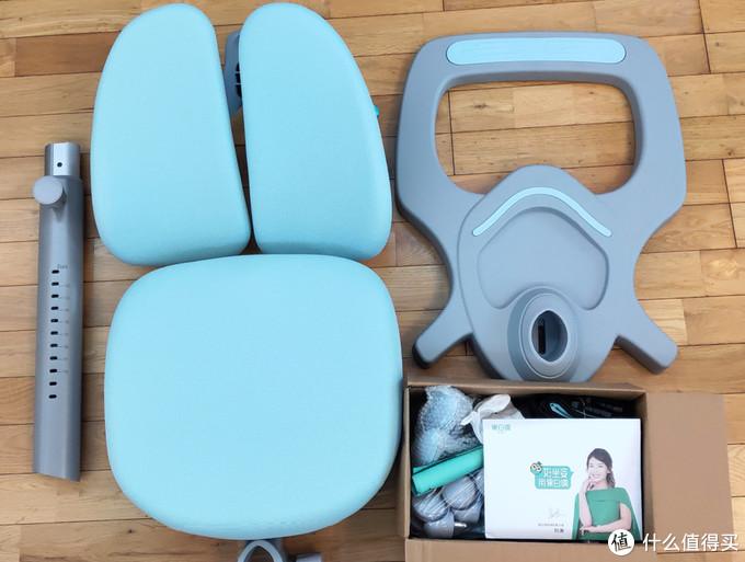 纠正坐姿,预防近视的好帮手----黑白调学习时光 缤果2.0 人体工学儿童桌椅套装评测