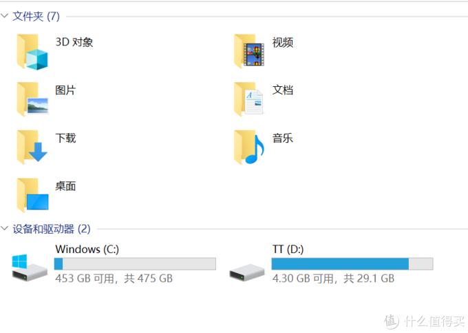 Thinkpad X395和X1 Carbon开箱对比