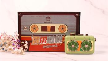 猫王·霹雳唱机外观展示(机身|按键)