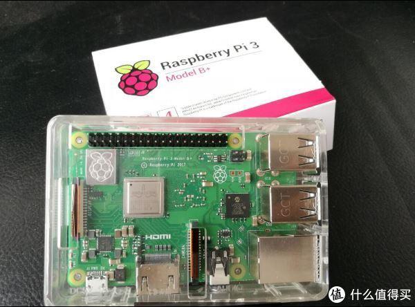 树莓派+SR510传感器+闲置摄像头实现智能自动拍摄系统