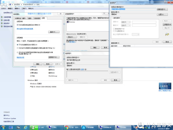 【图吧小白教程】60元自制NAS(下):软件设置教程