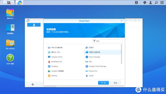 WD Red NAS硬盘+群晖DS418Play,打造高端网络存储体验最佳组合