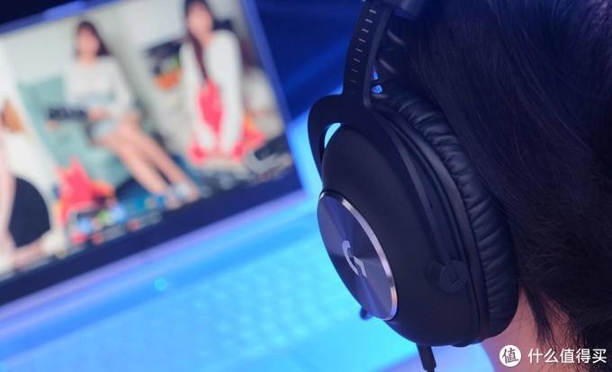 好视力不如好耳机:罗技G PRO X游戏耳机
