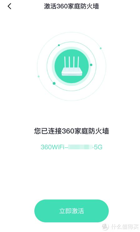 360家庭防火墙·路由器5Pro二合一版 —— 是否能满足一般家庭需求