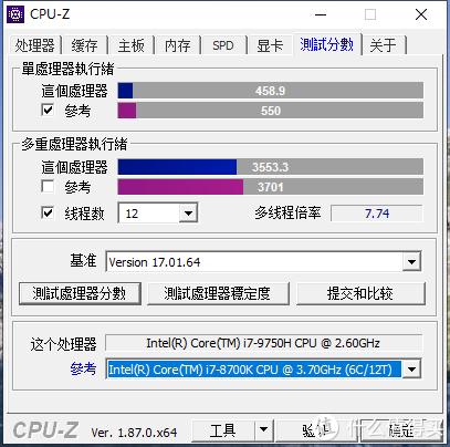 CPU-Z对比8700K