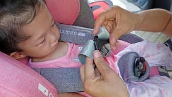 欧颂KIN德国儿童安全座椅使用总结(安全带 头枕 侧翼)