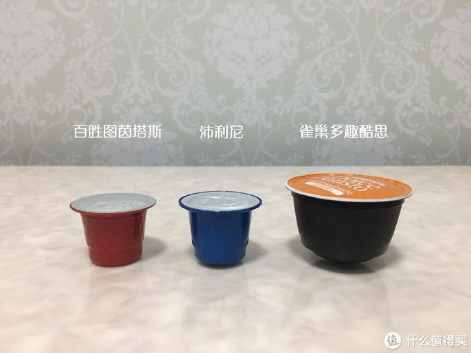 百胜图 Barsetto 意式手压咖啡机体验:简易精品咖啡触手可及!