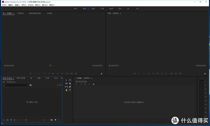 Vlog剪辑后期-PC端软件大盘点