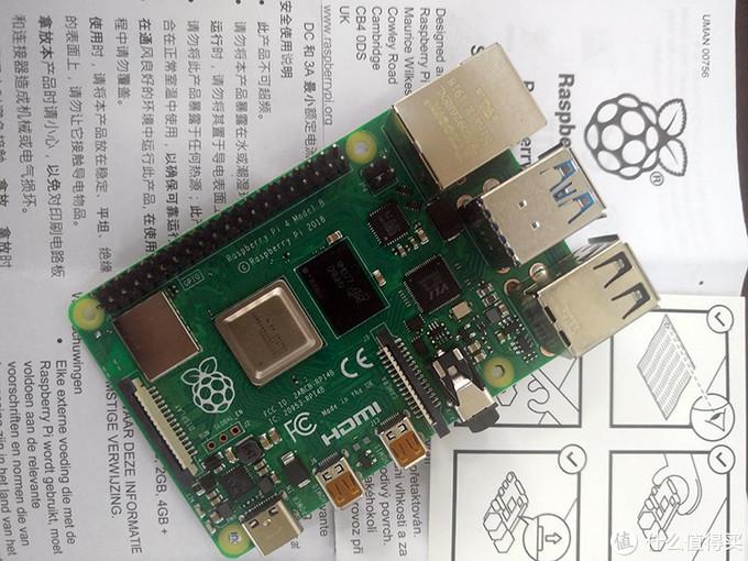显摆一下,4GB版树莓派4开箱以及开机实操