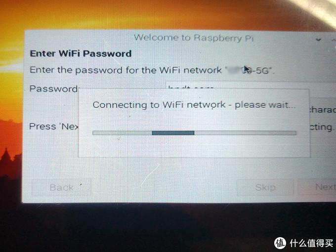 WIFI支付2.4G以及5G连接