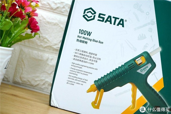 修复达人的最佳利器,DIY手工的最佳伙伴---SATA(世达)热熔胶枪分享