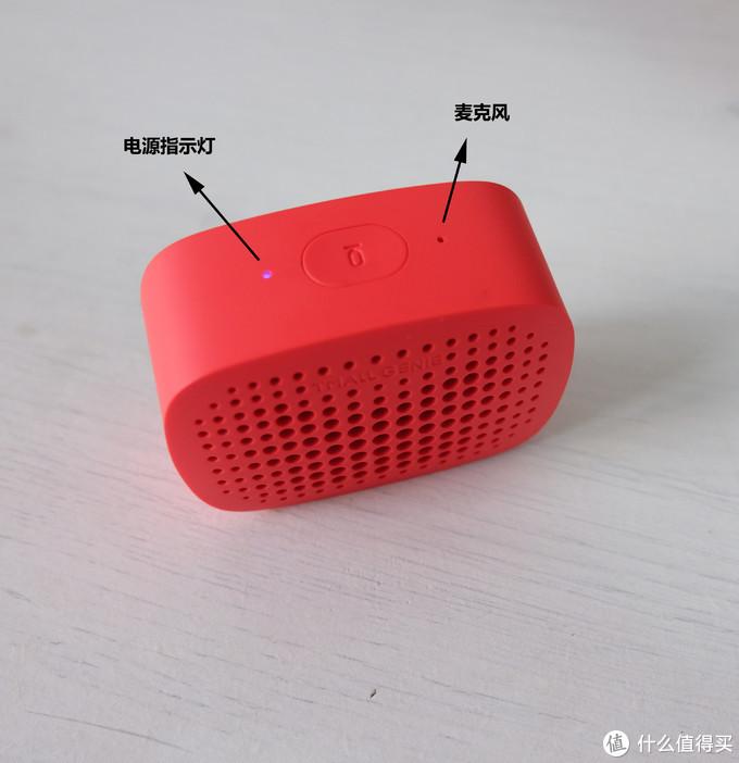 小身材大内涵:天猫精灵BOOM智能蓝牙音箱开箱评测