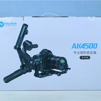 飞宇 AK4500 专业相机稳定器外观展示(材质|机身|开关|电池仓|锁扣)