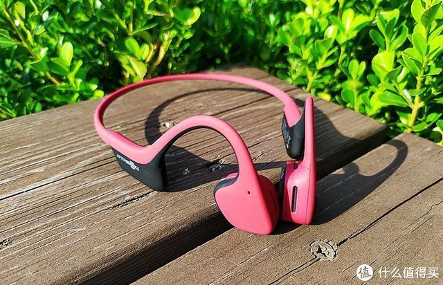 韶音AS650骨传导耳机:让声音传递美妙音符,聆听世间的美好