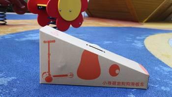 小寻萌宠狗狗滑板车外观展示(轮子|扶手杆|把手|防滑垫)