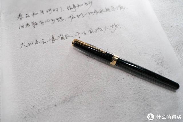 试了试朋友这支3000多的钢笔,金尖好软,不想还回去了怎么办