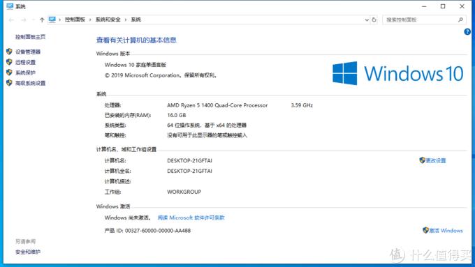 是时候更新Renew一下1K5~2K5的电脑配置啦!