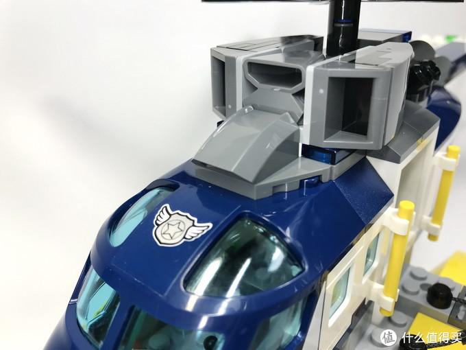 LEGO 乐高 CITY城市系列 60067 直升机追踪