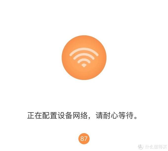 差强人意的萤石c6c互联网摄像头