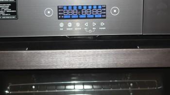 华帝i23007蒸烤一体机外观展示(面板|水箱|内腔)