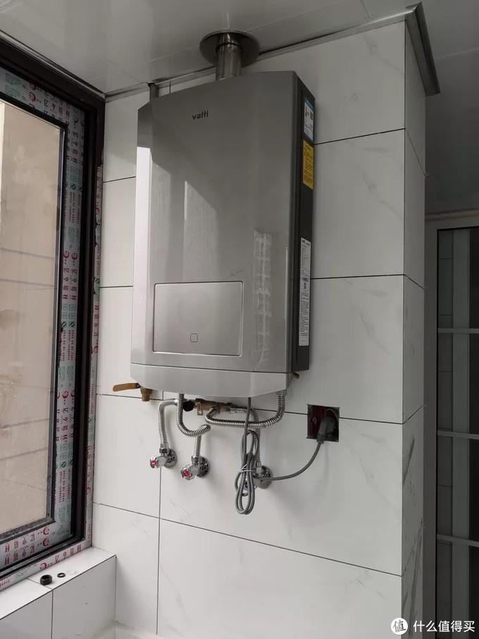 打造温暖幸福之家 隔壁老王的燃气热水器使用体验
