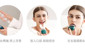 ASHMORE洁牙仪刷牙使用体验(模式|防水)