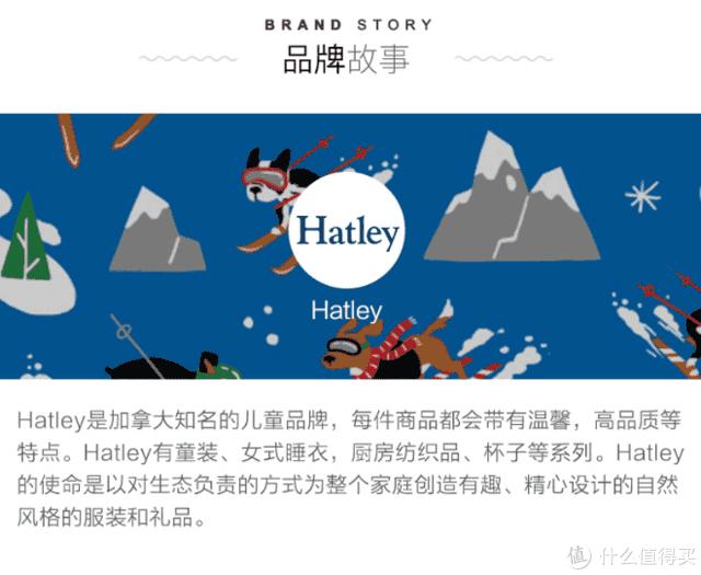 『双剑合璧』防风保暖+时尚雨衣 Hatley儿童雨衣轻体验