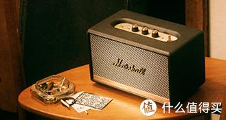 马歇尔音箱