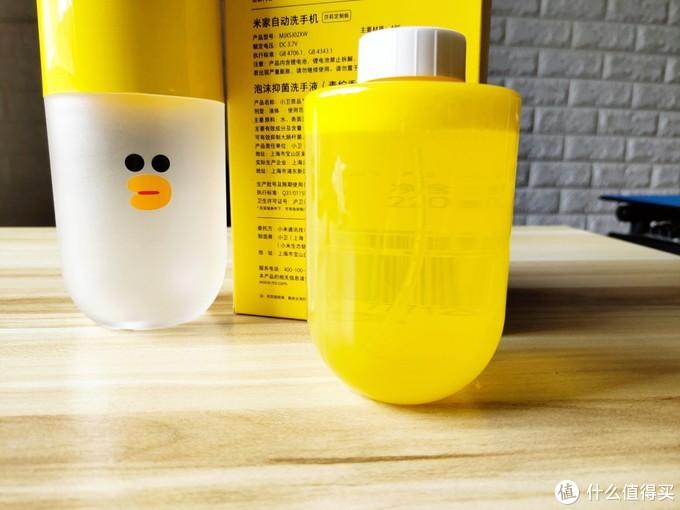米家自动洗手机全新升级,简单体验莎莉小黄鸭定制版!