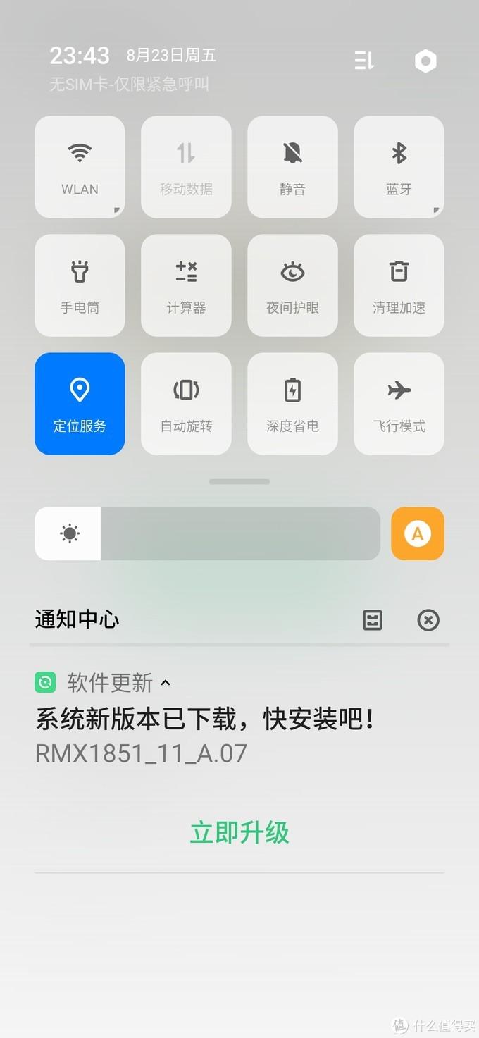 轻度评测RealmeX青春版!