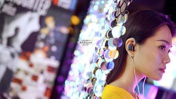 飞傲FH7耳机外观展示(腔体 插头)