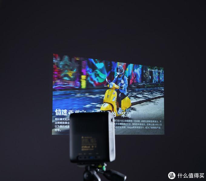 一台小巧、带电池、智能的便携投影仪----评测峰米投影仪 Smart
