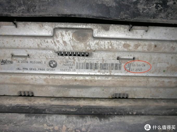 一台维修记录糟糕且还需要花钱再维修的车值得买吗???