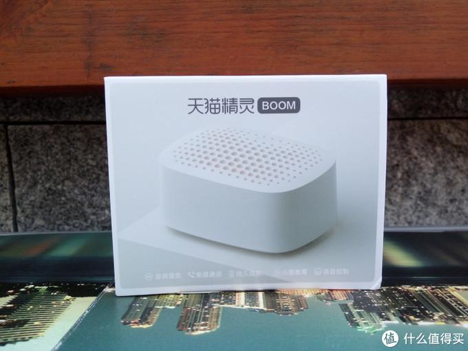 这是块有趣的肥皂,天猫精灵BOOM智能蓝牙音箱体验