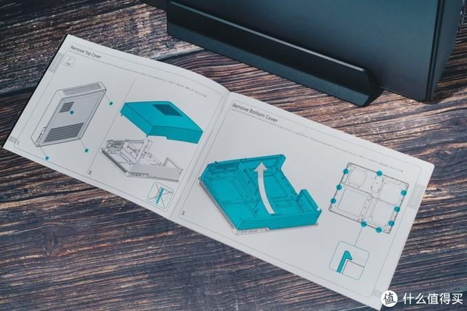 精工细作的瑞典ITX机箱,分形工艺NODE 202评测