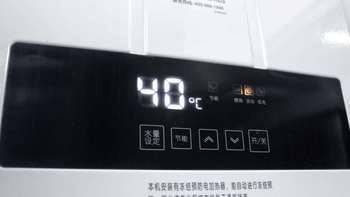 能率 JSQ24-F4热水器使用功能(温度|水量|降噪)