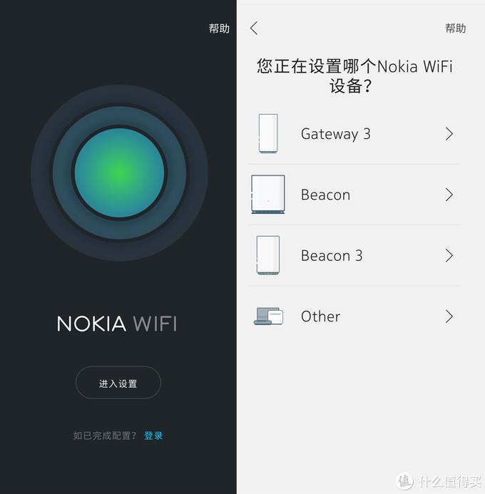Nokia WiFi Beacon1 双频分布式Mesh路由器使用体验