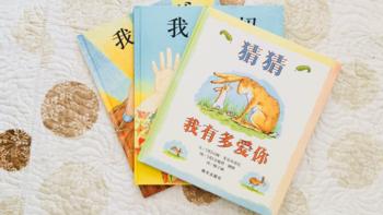 童书知多少 篇八:理解爱 说出爱 和宝宝一起读