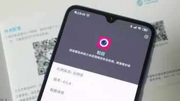 中国移动V2智能摄像头云台版使用体验(存储 安装 联网 APP 绑定)