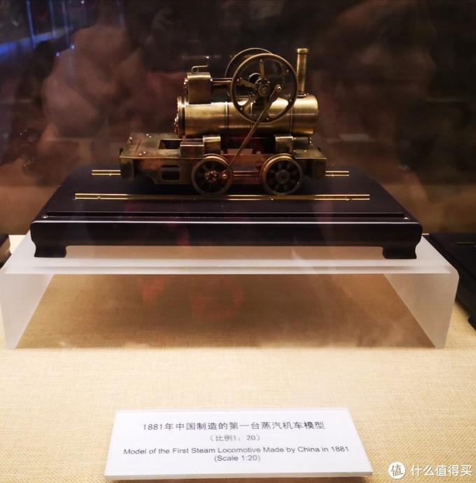 中国NO.1模型