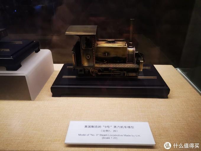 """""""0""""号蒸汽机车模型"""