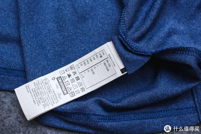 79.9元买的一言难尽的迪卡侬速干polo衫