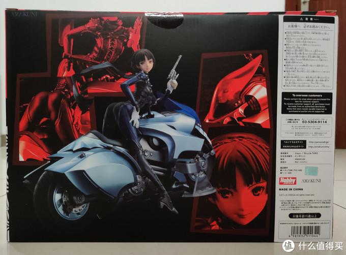买摩托送妹子——Persona5 新岛真手办开箱